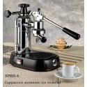La Pavoni Europiccola 8-Cup Lever Style Espresso Machine, Black Base